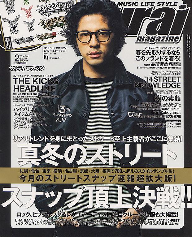 Samurai Mag Feb