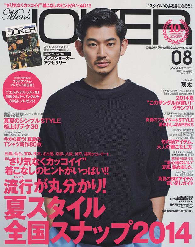 Men's JOKER 8