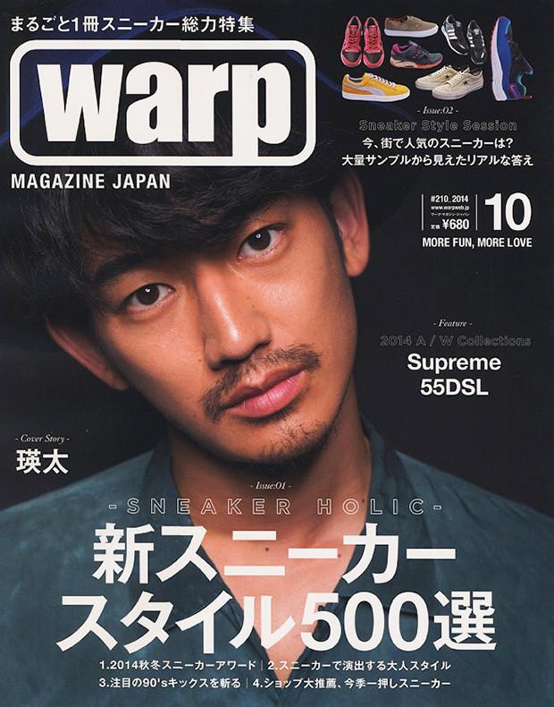 WARP 10