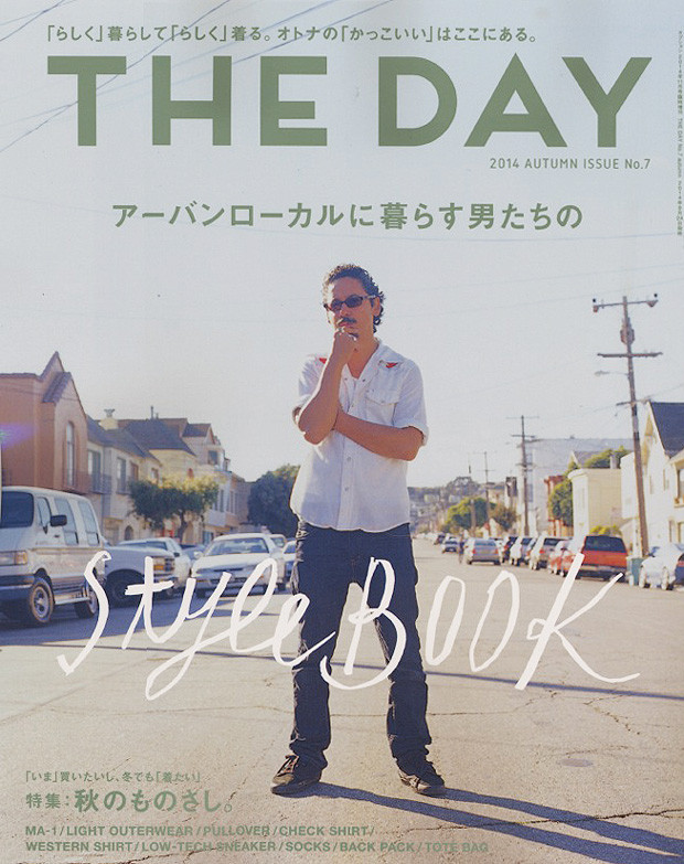 THE DAY issue No.7