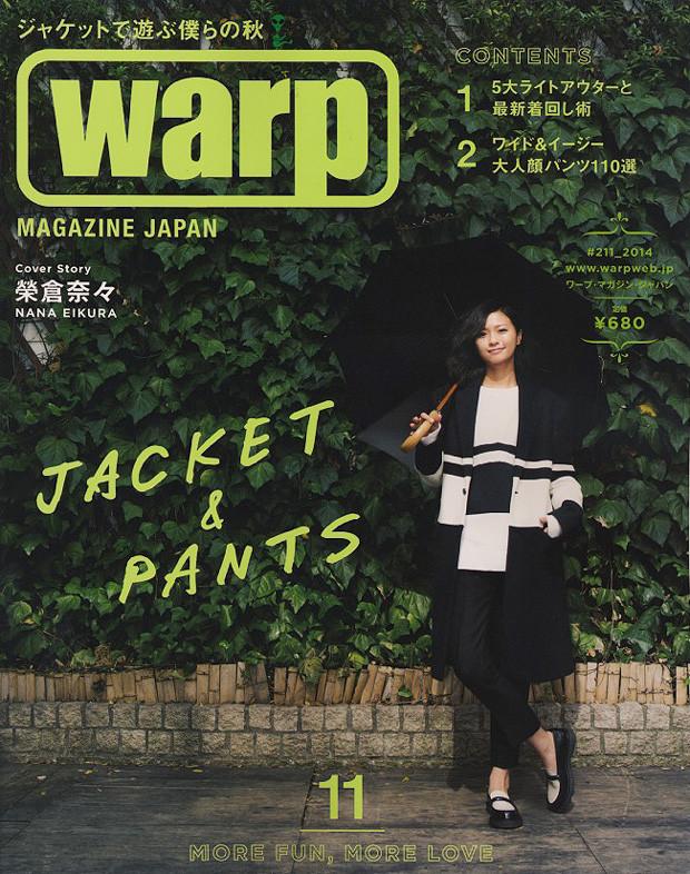 WARP 11