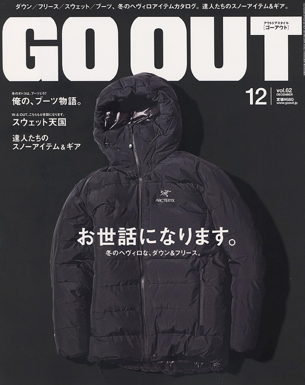 GO OUT 12