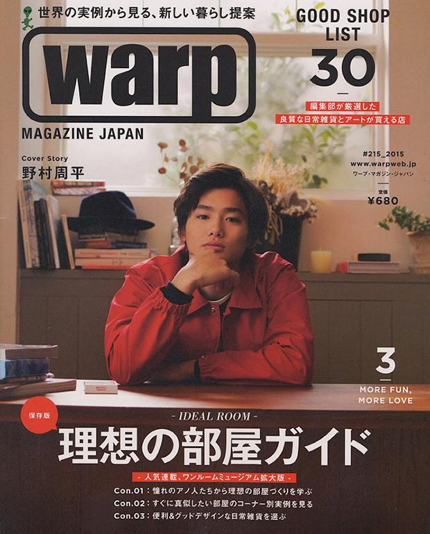 WARP 3