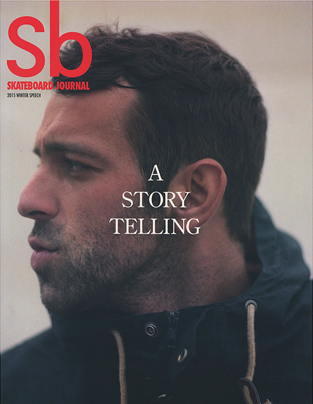 sb Journal