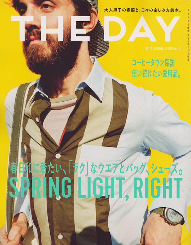 THE DAY Spring Issue