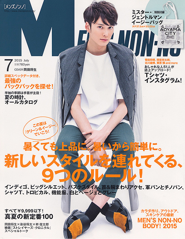 Men's Non-no 7