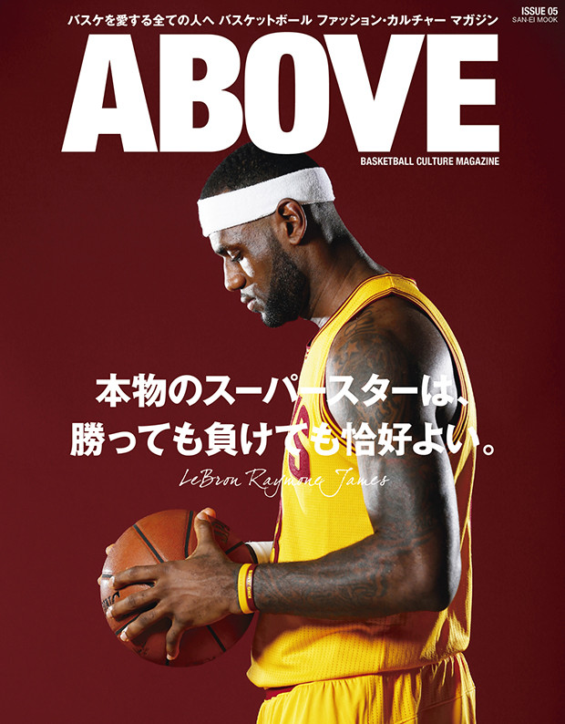 ABOVE MAG 05