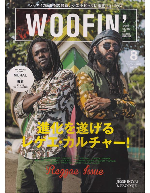 WOOFIN' 8