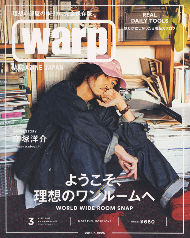 WARP 03