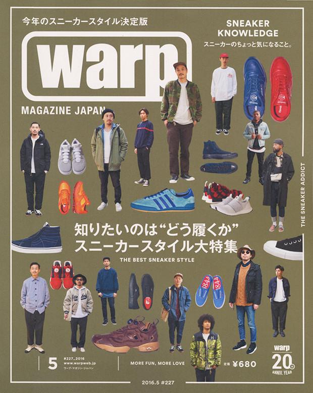 WARP 5