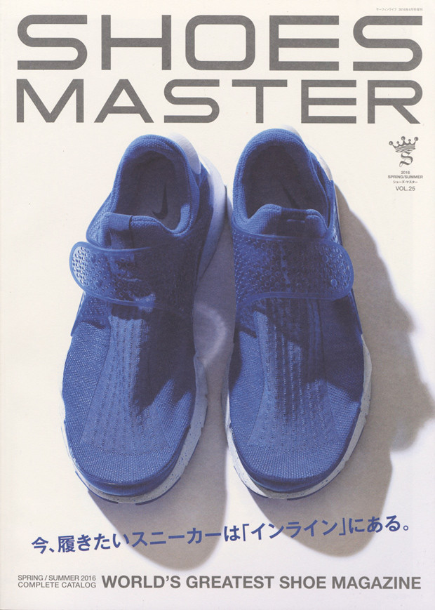 SHOES MASTER Vol.25