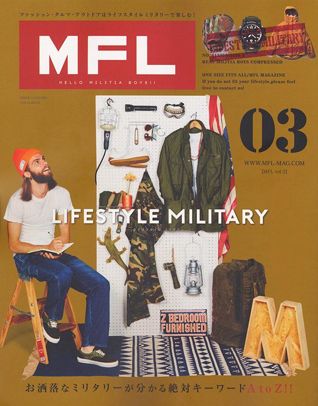 MFL 03