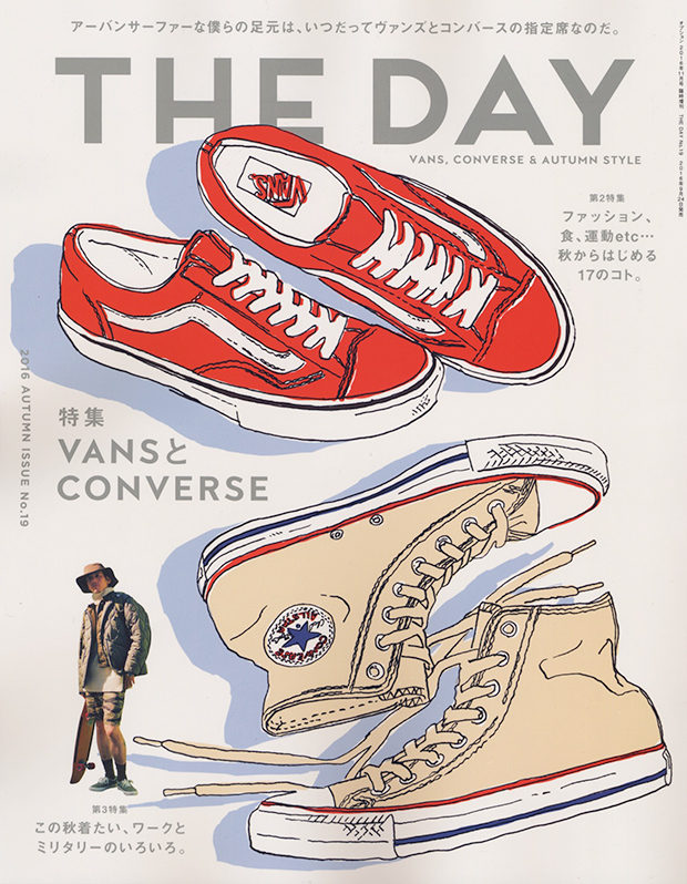 THE DAY Issue No.19