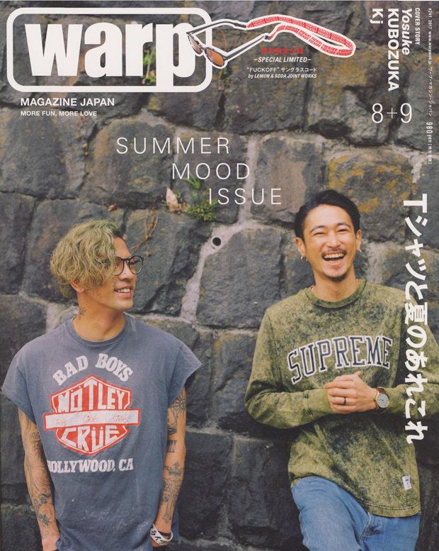 WARP 8+9