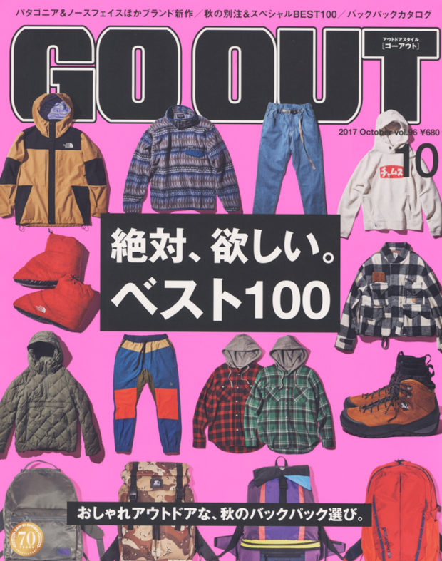 GO OUT 10
