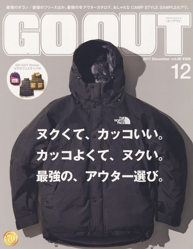 GO OUT12